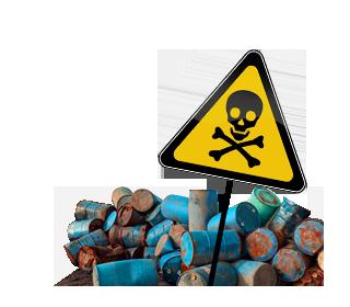 Полигон химических отходов